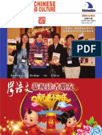 Learn Chinese Language and Culture - Intermediate - 1/2011