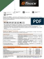 TDS_G-Truck_GL-4_80W-90_rus