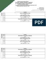 Модуль 5_Коммуникативные средства воздействия на пользователей социальных сетей.doc
