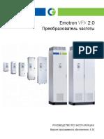 EmotronVFX010912.pdf