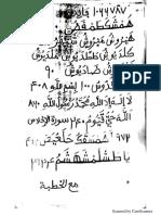 فاءدة سر طشلمشهشم.pdf