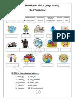 مراجعة الوحدة الاولى اسئلة1.pdf