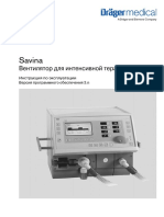 Savina_USER MANUAL_RUS