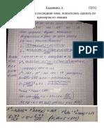 TV_9-PI801_Badanina_32PR.docx