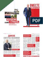 Игорь Додон – предвыборная платформа 2020