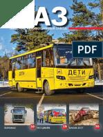 maz2-2017_brochure