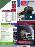 KT_06_2010.pdf