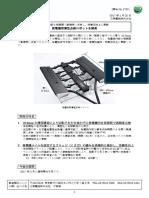 0125.pdf