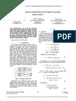 FPGA_ECG