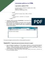 html_tasks.pdf