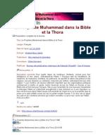 Le Prophète Muhammad dans la Bible et la Thora