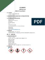 006 1048 0030_Thinner 1048 MSDS.PDF (1)1