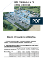 vinnitsa feasibility study (1).pdf