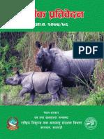 DNPWC__Annual_Report_2075.76
