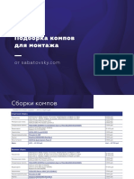 vtd9g6bcQE6ByNZ8a4D9_Sabatovsky.com_Cheapcomp