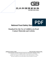 GB 9685-2016 Standard for the use of additives in food contact materias ....pdf