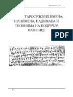 Старосрпски именослов са подручја Мајевице