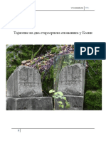 Тајнопис на два старосрпска споменика у Босни