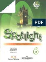 spotlight_6_angliiskii_v_fokuse_workbook.pdf