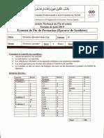 EFF GC 2019.pdf