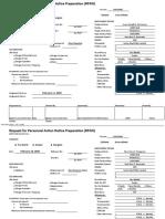 02.20.2020 RPAN SOFT COPY OF DMRC