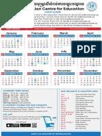 ACE Calendar 2020 for Student