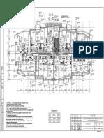30.7 ОВ _ 27(3эт).pdf