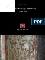 StefanArteni_ByzantinePainting:Ornaments