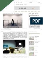 材料、构造、结构与建筑 从石上纯也的桌子说起 高清大图 - 景观前线 INLA _ 新锐创意园林景观门户网 全球最大景观设计意向图库 在线杂志 景观中国