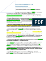 тест экзамен.docx