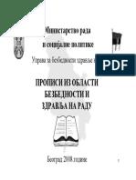 SIMO 24_11_2008 Propisi iz oblasti BZR.pdf