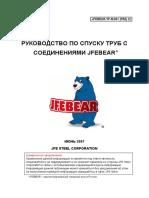 Running_Manual_02 (1).pdf