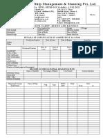 Application-Form-Cadet-Ratings.doc