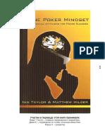 Ян Тейлор и Мэтью Хильгер - Покерное мышление.pdf