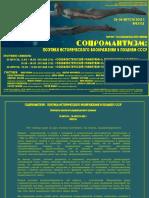 100-37851725.pdf