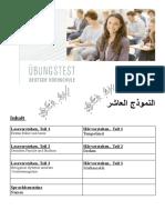 Hochschule 9 (1)