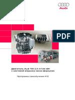 ssp_412_engine TDI 2,0L_125kVt.pdf