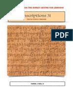 Inscriptions 31 October 2020