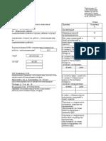 usn2058811016037194281.pdf