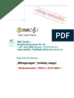 Moderation Script (07/2006)