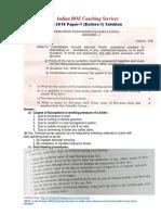 AP BOE-2010 Paper-1 solution