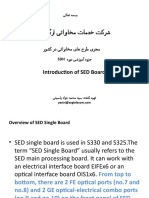 introduction of SED Board