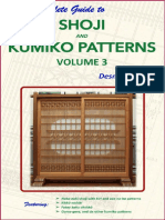 Desmond King - The Complete Guide to Shoji and Kumiko Patterns Volume 3(2013)