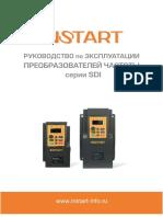 ПЧ Instart-SDI
