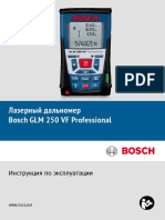 bosch-glm250vf_manual_rus