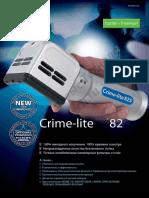 cl82- rus.pdf