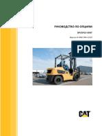 Руководство по опциям DPGP15-35NT NON-CE Dalian.pdf