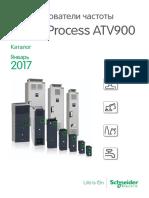 ATV900_01_2017.pdf