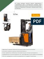 specification_-_sstac.pdf