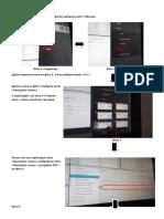инструкция_как посмотреть Ladder онлайн